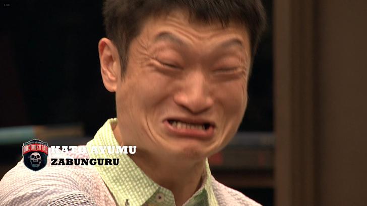 【ドキュメンタル7】参戦者紹介と「プレイヤーの戦闘スタイル」まとめ!:悔恨の顔面凶器:ザブングル「加藤歩」