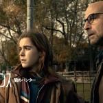 【55点】微かな物音で殺される「ザ・サイレンス 闇のハンター」評価と感想【Netflix】