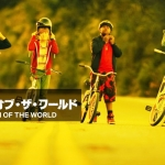 【Netflix・映画感想】「リム・オブ・ザ・ワールド」の魅力3個。エイリアンに立ち向かう4人の子供