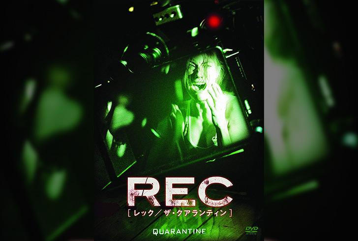 【感想】「REC(ザ・クアランティン)」の魅力3個。最恐POVホラー